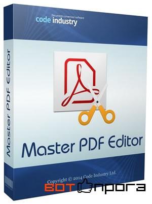Master PDF Editor 5.7.53 + Ключ