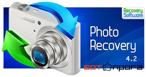 RS Photo Recovery 5.4 + Ключ