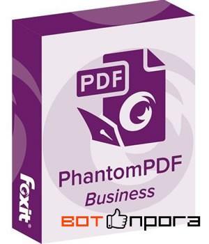 Foxit PhantomPDF Business 10.1.4.37651 + Ключ