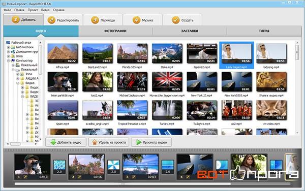 Программа для видео монтажа на российском языке и с ключом