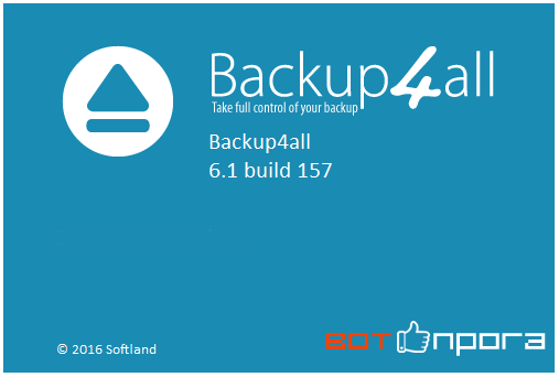 Backup4all Professional 6.1 + Ключ