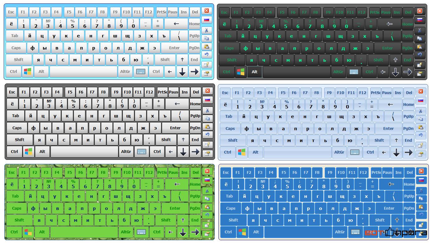 Скачать ключ virtual keyboard