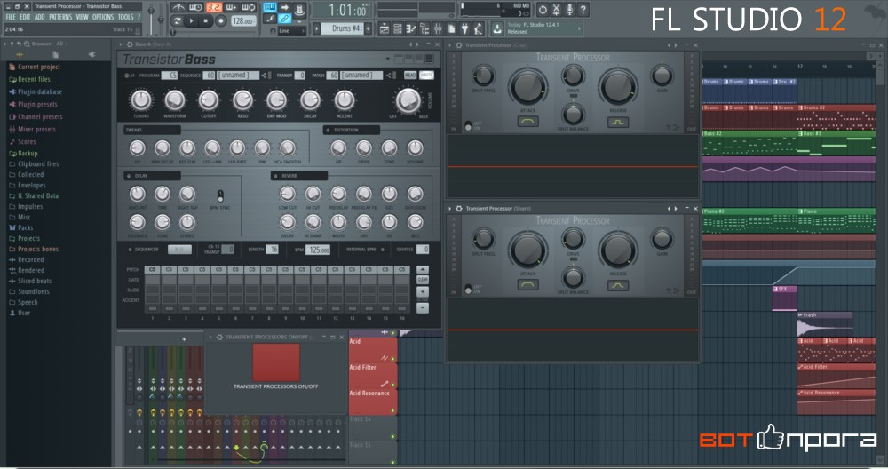 fl studio 12 русификатор