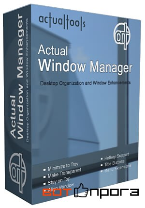 Actual Window Manager 8.12.1 + Ключ
