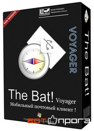 The Bat! Voyager 9.2.4 + Ключ
