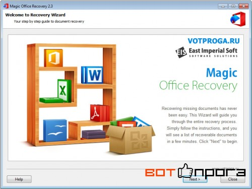 Magic Office Recovery 2.3 + Ключ + Portable