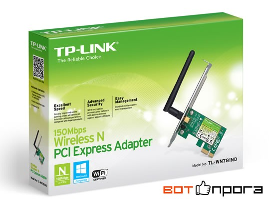 Драйвер TP-Link TL-WN781ND
