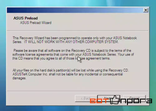 Asus Recovery CD Windows 7
