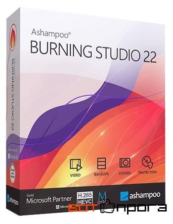 Ashampoo Burning Studio 22.0.7 + Ключ